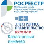 Кадастровый инженер в Санкт-Петербурге и Ленинградской области